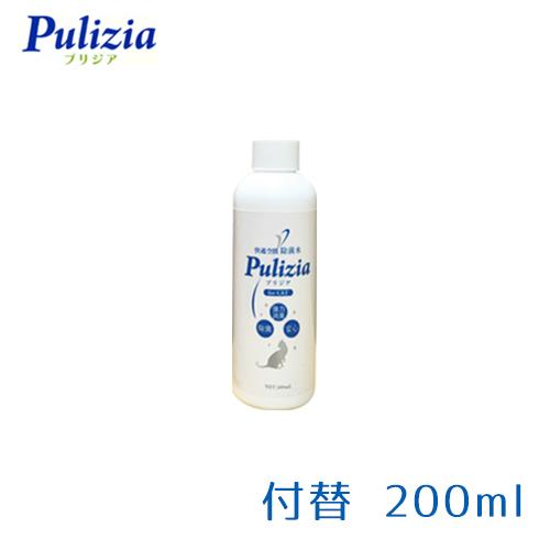 ネコちゃんや人の手肌にも安心な除菌消臭水です 新作 大人気 プリジア for CAT 付替 200ml 出群 fl 消臭 手肌にやさしい弱酸性 除菌 区分A