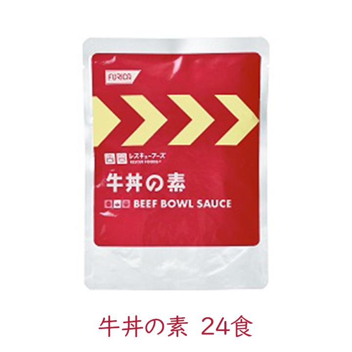 ホリカフーズ レスキューフーズ 牛丼の素 24個 非常食 防災 保存食 アウトドア キャンプ【区分A】