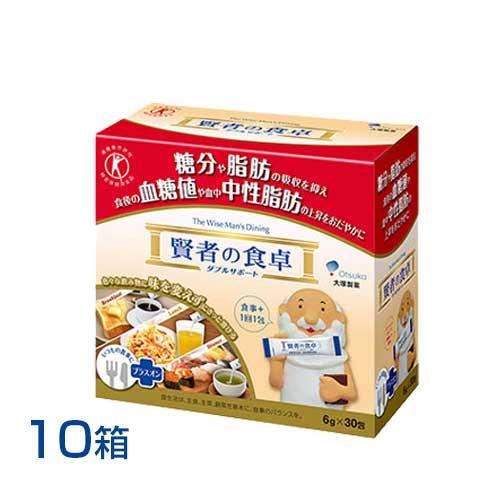 10箱入りでお得なセット 10箱 大塚製薬 賢者の食卓 6g×30包 10個セット 血糖値 オンラインショッピング 約100日分 トクホ 脂肪 新発売 特定保健用食品 区分A