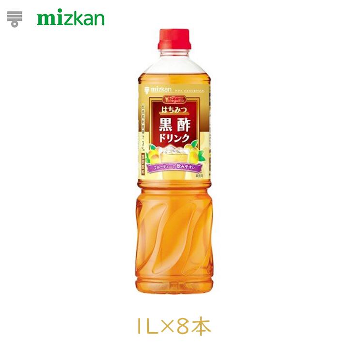 ミツカン ビネグイット はちみつ黒酢ドリンク 6倍濃縮 1L×8本セット【区分C】 hs