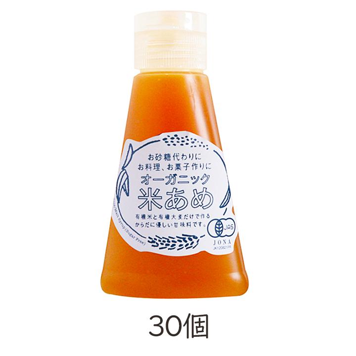 金沢大地 オーガニック米あめチューブ 200g 30本 伝統甘味料 穀物由来 甘味料 有機米 有機大麦 オーガニック [区分A]