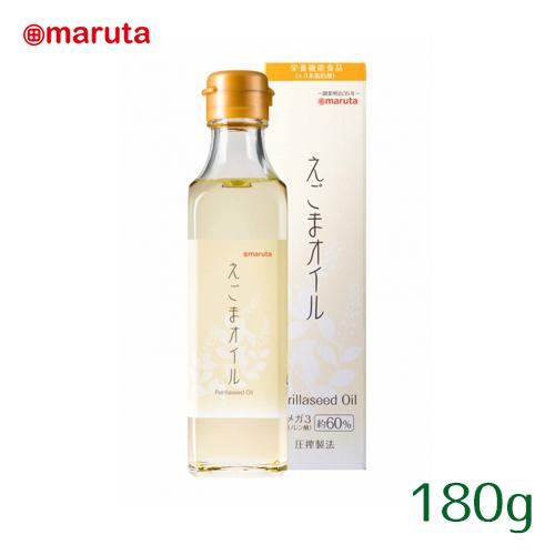 オメガ3脂肪酸 α-リノレン酸 を多く含むエゴマを100%使用 新作送料無料 太田油脂 えごまオイル 60 180g 新作販売