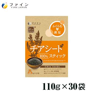 ファイン スーパーフード チアシード スティックタイプ 110g(5g×22包)×30袋セット【区分C】 hs