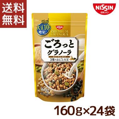 日清シスコ ごろっとグラノーラ 3種のまるごと大豆 160g×24袋セット【区分C】 hs