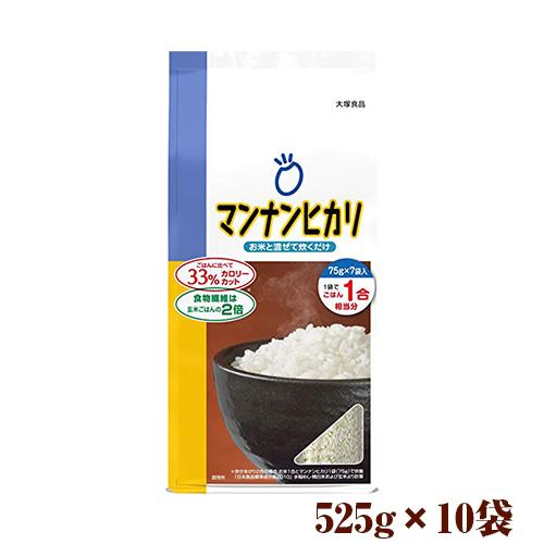 大塚食品 マンナンヒカリ スティックタイプ 525g(75g×7袋) 10袋セット【区分A】