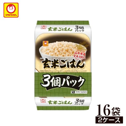 【送料無料】東洋水産 マルちゃん 玄米ごはん 160g 3個パック×16セット 2ケース【区分C】 hs [北海道・沖縄へは追加料金][まとめ買い]