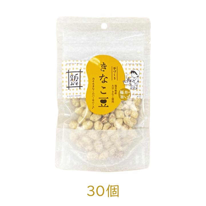 新ちゃんみそ きなこ豆 45g×30袋 豆菓子 大豆 福井県産 大豆のお菓子 おやつ ヘルシー【区分A】