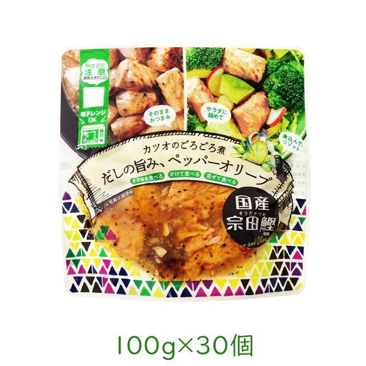 100g 惣菜 宗太鰹 カツオのごろごろ煮 レンジ調理 かんたん 万能 30個 土佐清水食品 ペッパーオリーブ 鰹 [区分A]