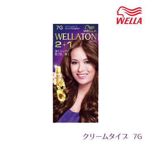 売り切り 特別価格 ウエラトーン2+1 クリームタイプ ヘアカラー 白髪染め 公式サイト 7G 区分A 授与