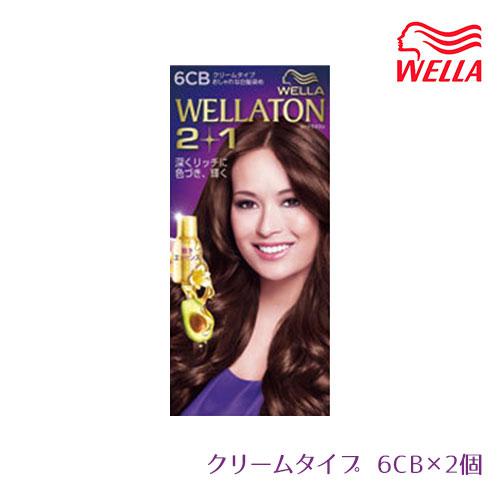 供え 売り切り 特別価格 ウエラトーン2+1 クリームタイプ 6CB 女性用白髪染め 新品 白髪染め 60 2個セット ar