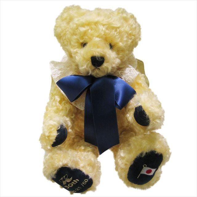【ハーマン ドイツ製 くまの Angel Bear Yellow '07】グランパパオリジナル クマ クラシック レトロ エンジェルベア rss202006