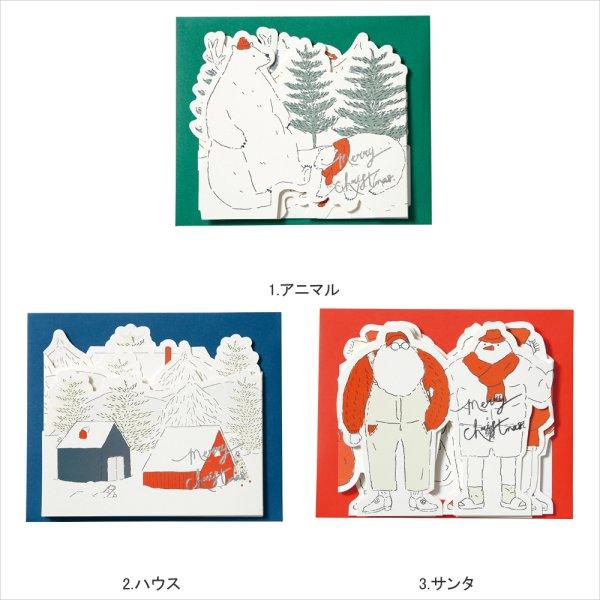 Onlinemarks inc stylish christmas accordion christmas greeting stylish christmas accordion christmas greeting card m4hsunfo