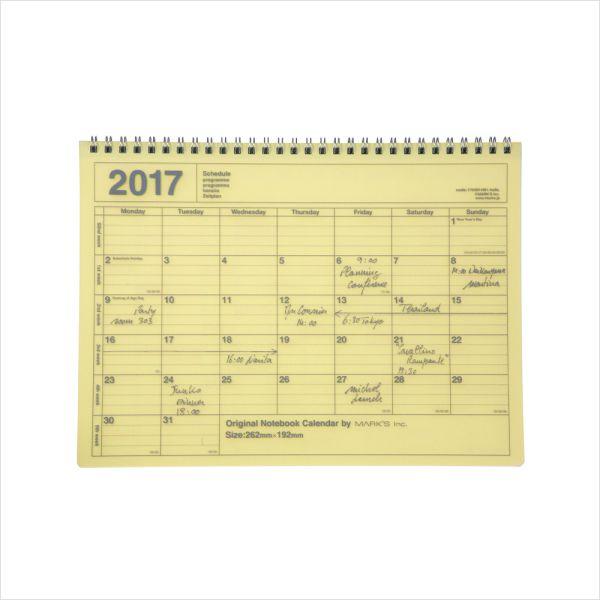 2017 手册和计划书笔记本日历 M / 标志