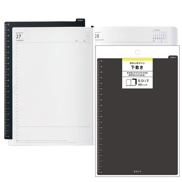 いつもの手帳をもっとなめらかな書き心地に! EDiT エディット 下敷き A5正寸サイズ用 Pencil Board マークス