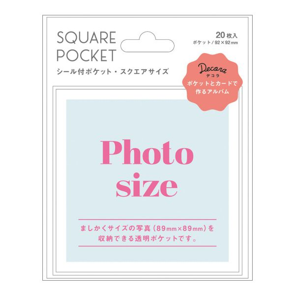 Size Decola For The Pocket Square Photograph With Seal
