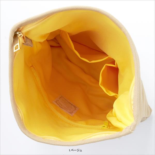 多彩的离合器袋 /MIAN (棉)