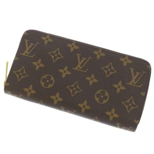 ルイヴィトン 長財布 ジッピーウォレット モノグラム M41895 LOUIS VUITTON ヴィトン 財布