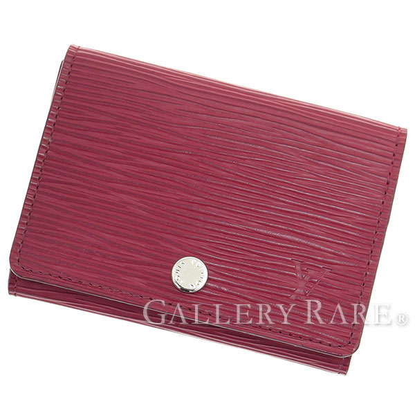 Gallery Rare Louis Vuitton Epi Leather Business Card Holder Cult De