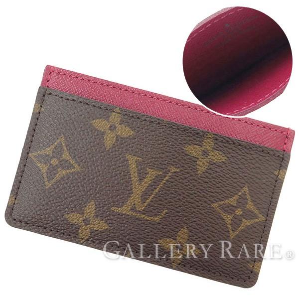 gallery rare rakuten global market louis vuitton card monogram