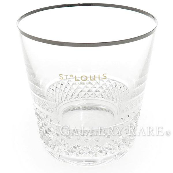 【最大3万円OFF★7/1(金) 0時~】 サンルイ ロックグラス クリスタル オールドファッショングラス SAINT LOUIS タンブラーグラス