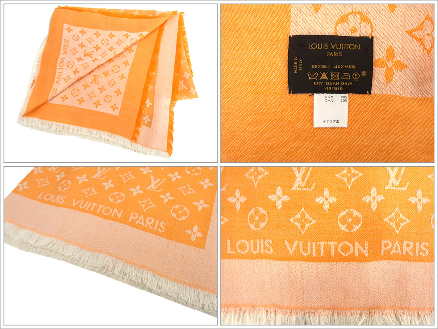 Louis Vuitton 围巾披肩,会标牛仔布 M75262 路易威登路易 · 威登 RG24 O