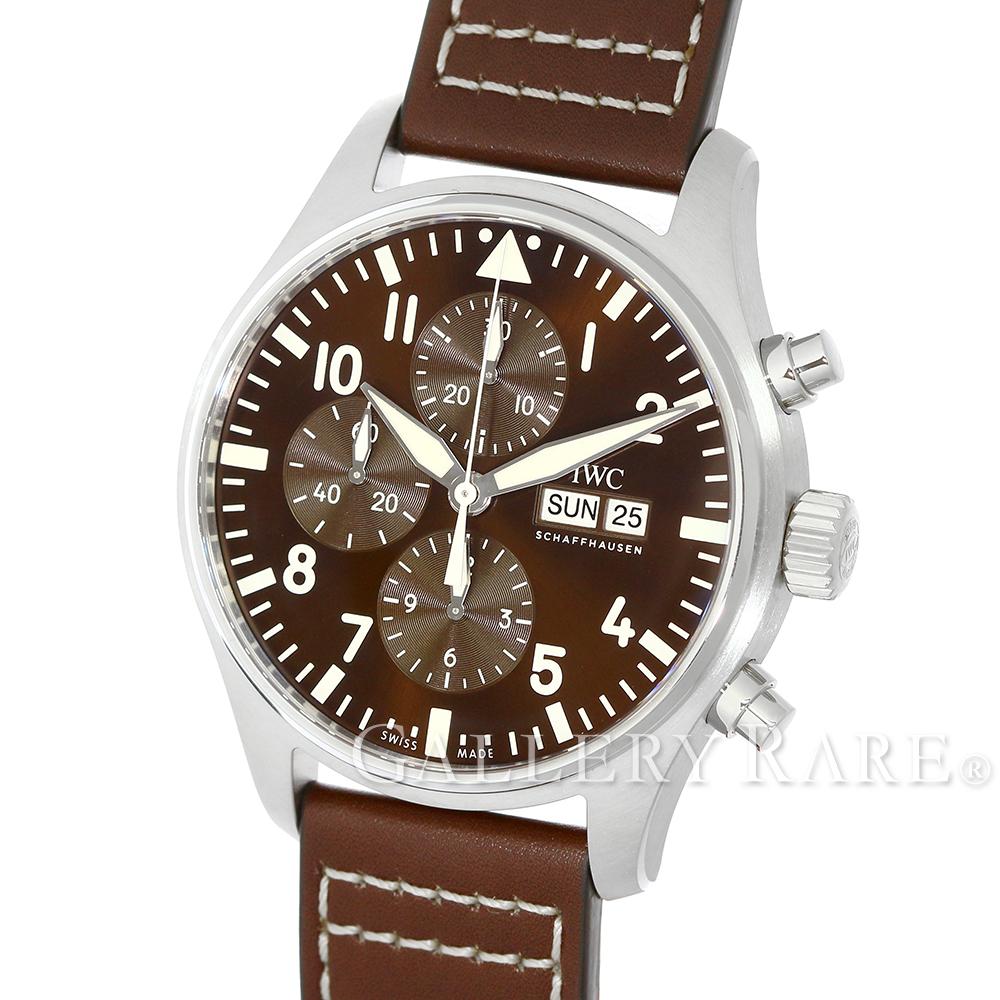 IWC パイロットウォッチ クロノグラフ アントワーヌ・ド・サンテグジュペリ IW377713 腕時計
