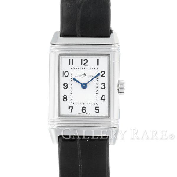 【最大3万円OFF★7/1(金) 0時~】 ジャガールクルト レベルソクラシック スモール Q2618430 JAEGER LECOULTRE 腕時計