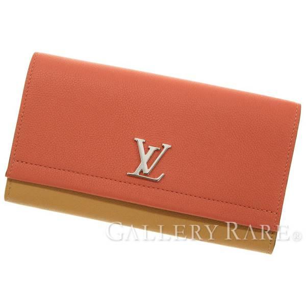 ルイヴィトン 長財布 ポルトフォイユ・ロックミーII M64379 LOUIS VUITTON ヴィトン 財布