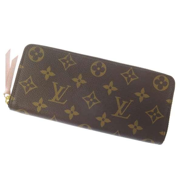 ルイヴィトン 長財布 モノグラム ポルトフォイユ・クレマンス M61298 LOUIS VUITTON ヴィトン 財布