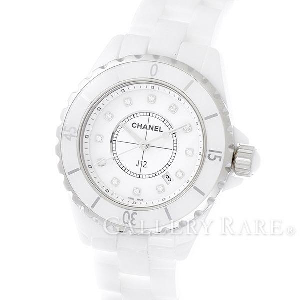 【最大3万円OFF★7/1(金) 0時~】 シャネル J12 33mm ホワイトセラミック 12Pダイヤ H1628 CHANEL 腕時計 レディース