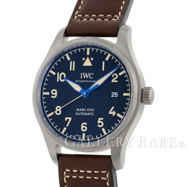 IWC パイロットウォッチ マークXVIII ヘリテージ IW327006 腕時計 マーク18