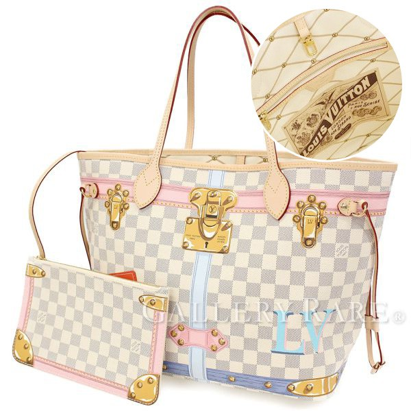 Gallery Rare Louis Vuitton Bag 2018 Summer Trunk Collection With