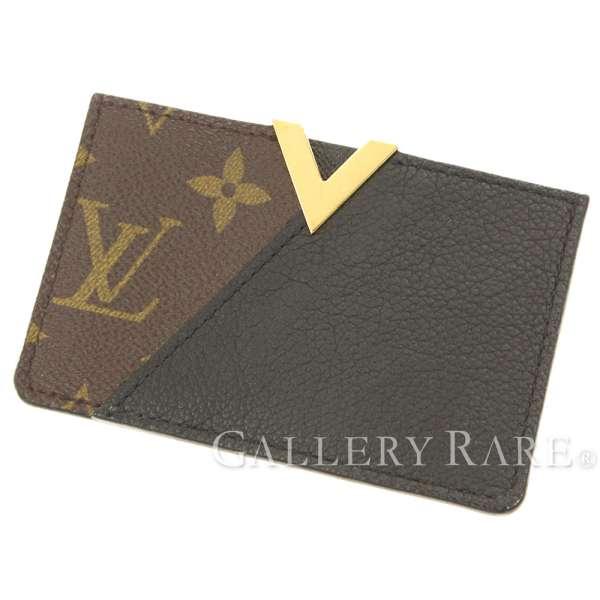 louis vuitton card case porte cartes kimono noir monogram authentic 4760146 - Monogram Card Holder