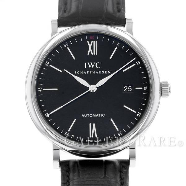 IWC ポートフィノ オートマティック 黒文字盤 IW356502 腕時計【安心保証】【中古】
