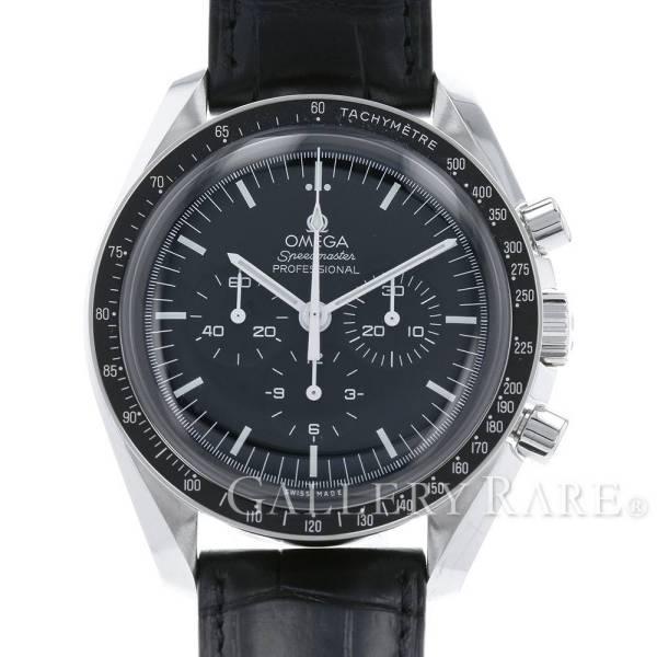 オメガ スピードマスター ムーンウォッチ プロフェッショナル クロノグラフ 311.33.42.30.01.001 OMEGA 腕時計