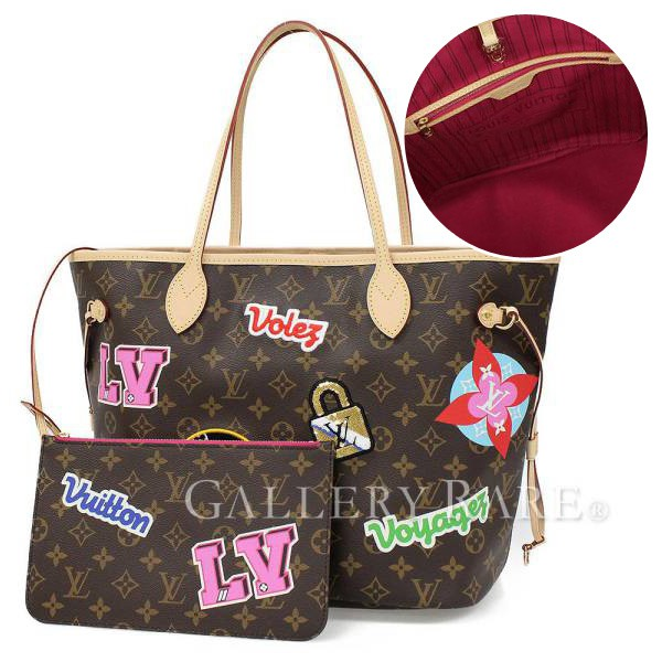 673f7f0ec1 Lady's brand female office worker commuting A4 coordinates-limited popular  woman present gift celebration with the M43988 LOUIS VUITTON ...