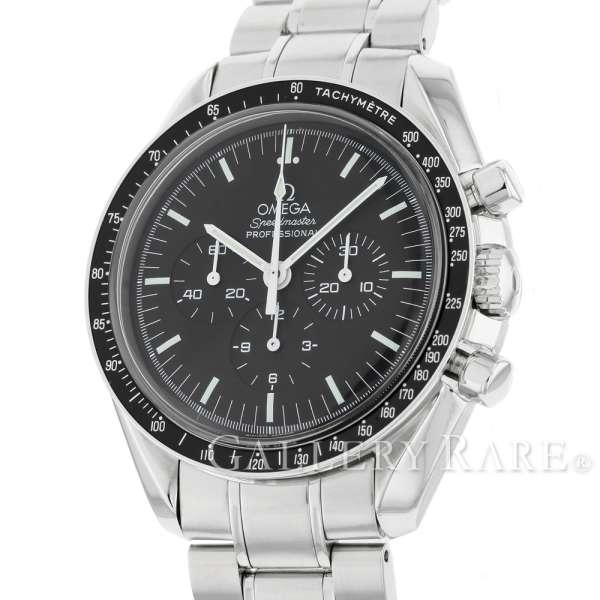 オメガ スピードマスター プロフェッショナル 3570.50 OMEGA 腕時計【安心保証】【中古】