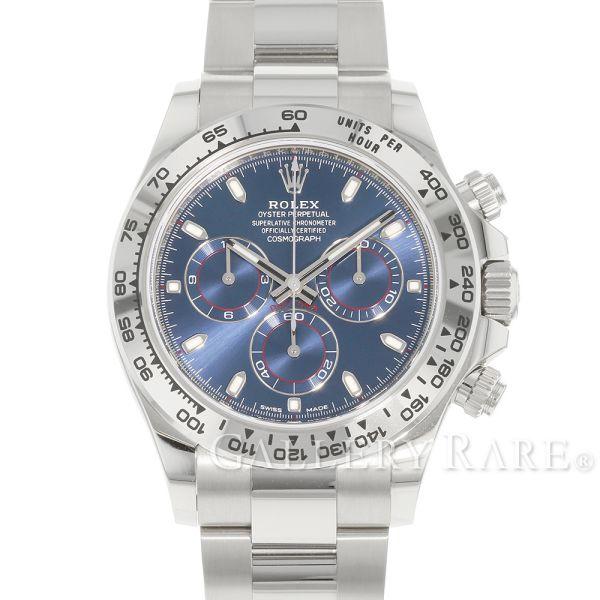 ロレックス コスモグラフ デイトナ K18WGホワイトゴールド ブルー文字盤 ランダムシリアル ルーレット 116509 ROLEX 腕時計【安心保証】【中古】