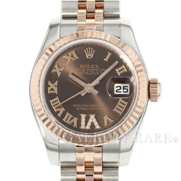 ロレックス デイトジャスト 26 VIダイヤ K18PGピンクゴールド ランダムシリアル 179171 ROLEX 腕時計 レディース【安心保証】【中古】