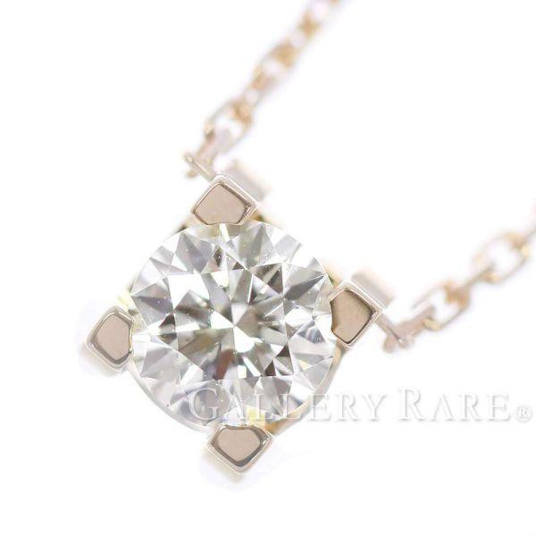 カルティエ ネックレス C ドゥ ダイヤモンド 0.3ct K18PGピンクゴールド N7063200 Cartier ジュエリー ペンダント ダイアモンド