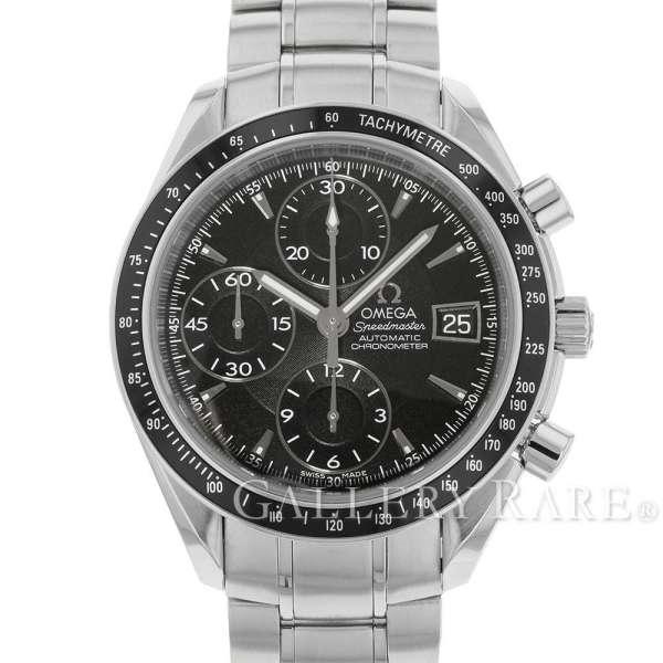 オメガ スピードマスター デイト 3210.50.00 OMEGA 腕時計 ウォッチ【安心保証】【中古】
