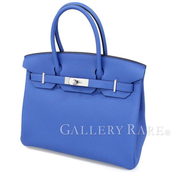 エルメス バーキン30 cm ハンドバッグ ブルーゼリージュ×シルバー具 トゴ C刻印 HERMES Birkin バッグ