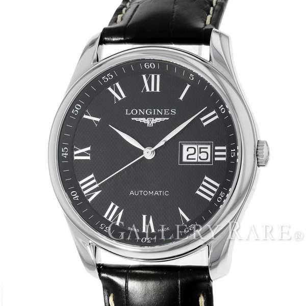 ロンジン マスターコレクション 黒文字盤 L2.648.4.51.7 LONGINES 腕時計 ウォッチ