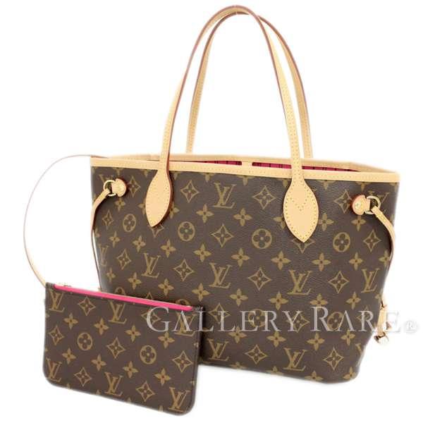 LOUIS VUITTON Neverfull PM W Pouch Monogram Pivoine Tote Bag Authentic  5021093 2a9e2e0bff914