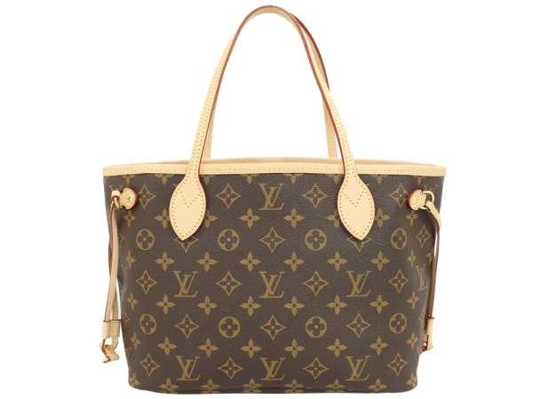 ab553c976c5f LOUIS VUITTON Neverfull PM W Pouch Monogram Pivoine Tote Bag Authentic  5021093