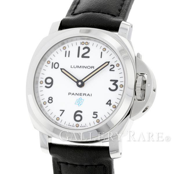 【新生活】パネライ ルミノール ブルーロゴ R番 ブティック限定 PAM00630 PANERAI 腕時計【安心保証】【中古】
