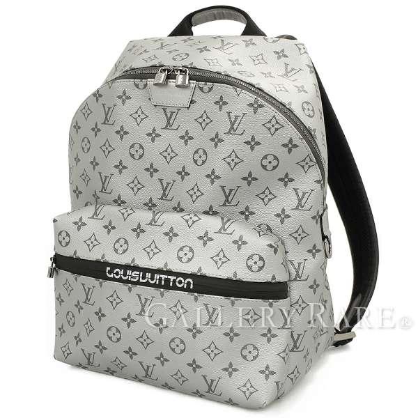 3d2419171a13 LOUIS VUITTON APOLLO Monogram Reflect Silver M43845 Backpack Authentic  5169030