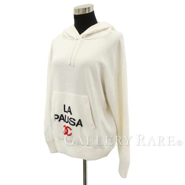 Gallery Rare Chanel Parka Here Mark La Pausa ラパウザレディース