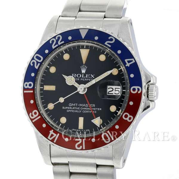 ロレックス GMTマスター 1675 レッド ブルーベゼル 55番 ROLEX 腕時計 アンティーク【安心保証】【中古】