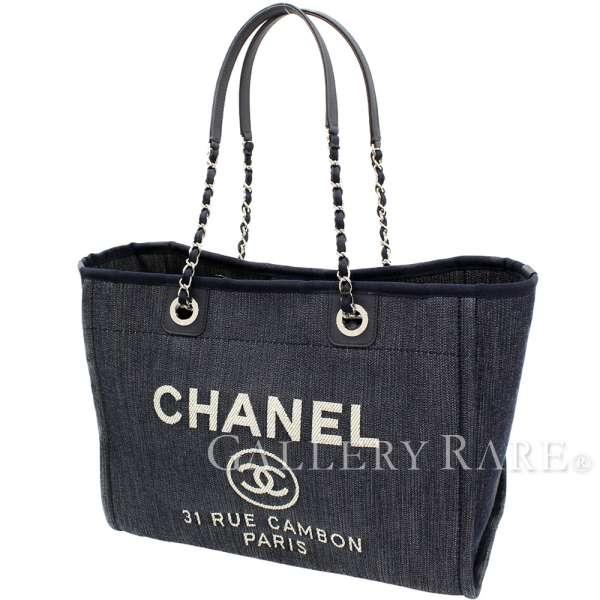 4aea16eb336c CHANEL Deauville Line Medium Shopping Bag Denim Canvas A67001 Authentic  5256297